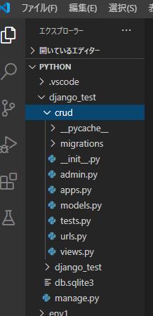 vscodeでワークスペースを指定して開く